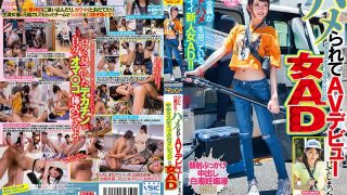 SVDVD-750 I Finally Persuaded You Woman AD Of Sadistic Village That Has Been AV D…