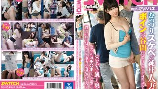 SW-657 I Was Instantly Reacted To The Lower Body By Showing Off The Valley Of Boy…