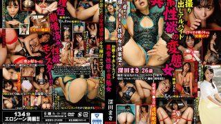 HODV-21409 Part-time Job During First Shot Maki Fukada…