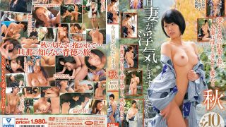 MCSR-355 My Wife Cheating Today Autumn 4 Hours 10 People…