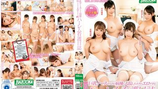 MDBK-056 Complete Subjectivity Harlem Nursing Diary Too Erotic Of Me Who Was Ad…