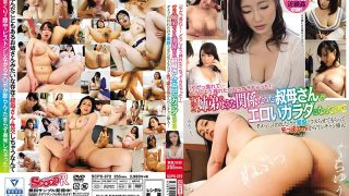 SCPX-372 I Got Wet How Do I Want To Insert It My Aunt Who Had Always Been …
