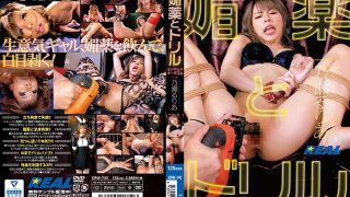 XRW-742 Aphrodisiac And Drill-Endless Orgasm-Rui Ichinose…
