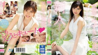 MIDE-685 Rookie Beppin Cute Girl AV Debut Mizuki Ai Blu-ray Disc …