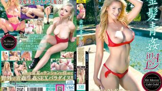 ANCI-032 Blonde Blue Fucking In LA Perfect Body Blonde Beauty And Radical Outdoor…