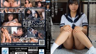 APKH-115 I Tremble And Tremble An Embarrassed Orthodox Beautiful Girl Do N …