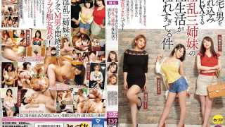 CESD-805 The Matter That The Sex Life Of Three Horny Sisters Who Take A Man At Ho…