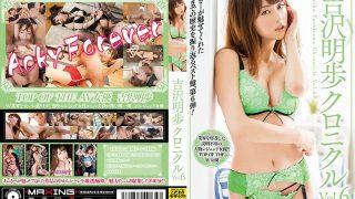 MXSPS-619 Akiho Yoshizawa Chronicle Vol 6…