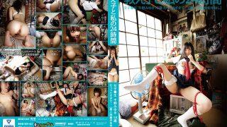 SY-186 Student And My 24 Hours Girl Student Miyuki Chino 18-year-old Too Much…