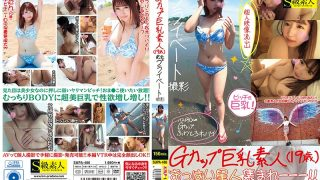 SUPA-486 G Cup Big Tits Amateur 19 Years Old Complete Private Shooting…