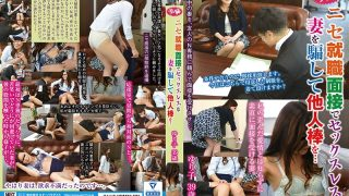 FUFU-181 Deceiving A Sexless Wife At A Fake Job Interview Sticking Others Yu…