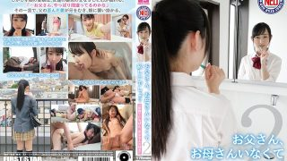 FNEO-036 Do You Miss My Father And Mother 2 Hinano Kanzaka…
