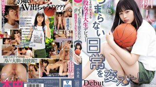 HND-720 I Want To Change A Boring Everyday Active College Student Debut That Seem…