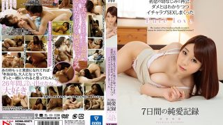 HOMA-071 Reunited With Childhood Friend Of First Love Who Came Home For The First…