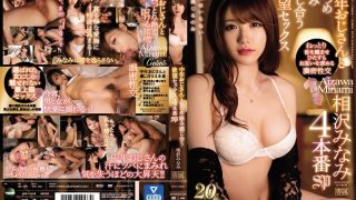 IPX-372 Desire Sex 4 Production SP Intertwined And Feeling Entangled With Middle-…