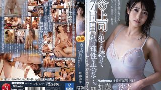 JUY-975 Madonna Transfer Exclusive First Challenge The Real Cuckold Series O…