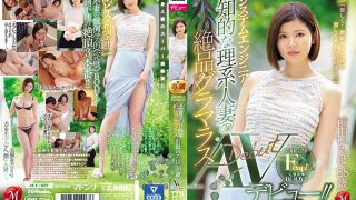JUY-977 Former System Engineer An Exquisite Glamorous Intelligent Married Woman I…