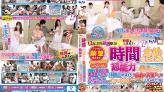 KRU-058 Unrealistic Delusion Theater Your Wish Will Come True Stop Time What I…