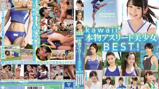 KWBD-257 Kawaii Real Athlete Girl BEST All Records That Convulsed The Body Swea…