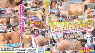 MDUD-419 Beach Hunter 3…
