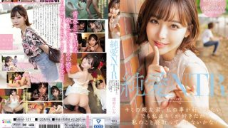 MIAA-151 Pure Love NTR Kimi s Best Friend I Like You But I Like You So Why …
