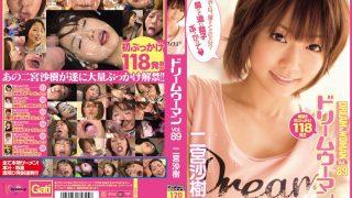 MIGD-468 Saki Ninomiya Dream Woman 89…