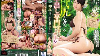 MVSD-401 Creampie Specialty Bikini Massage With A Kamishiri Married Woman Rena Sa…