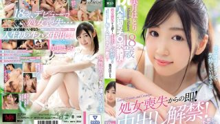 MVSD-403 Immediately From The Loss Of Virginity Pies Lifted Is N t It Really R…