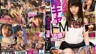 PKPD-055 Yen Woman Relationship De M Yinka 18-year-old S-class Circle Light Daugh…