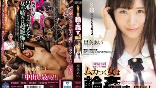 SHKD-873 Reading Notice Breast Feces [Censored] Video A Woman With A Mess Is Limited …