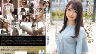 SOAV-056 A Married Woman 39 s Cheating Heart Naoki Kiritani…