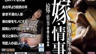 SQIS-010 Lower Body To Marry A Bride Affair Man…
