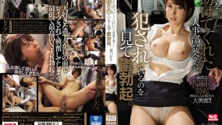 SSNI-567 I Was Depressed When I Saw Mr Tsuji From The Human Resources Department…