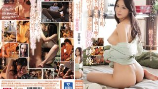 SSNI-570 5 Days I Was Absent She Was Spearing With Other Guys From Morning Till …