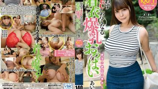 URPW-046 Clothing Huge Breasts Clothes Breast Boobs Airi Who Wants To REC Unint…