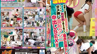 GZAP-001 Take A Diuretic To A Cute And Honorable Club Girl And Pee Your Clothes …
