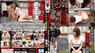 KKJ-103 Serious serious Persuasion Nampa Brought SEX Voyeur Posted …
