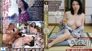 C-2457 Mature Woman Color Travel Extra Edition 01 Continued Life History 03…