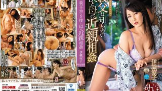 SPRD-1202 My Father-in-law I And My Mother Incest Ryoko Iori…