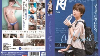 KMHRS-001 AV Debut With Koiwa Because It Looks Cool And Wants To Like The Maiden …