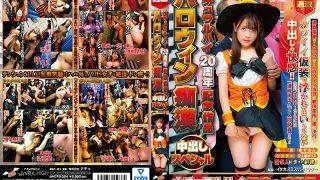 NHDTB-324 Natural High 20th Anniversary Work Halloween Molester Cream Pie Special…