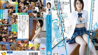 PIYO-046 Hentai Desire Looks Like This I Love Ecchi I Want To Be Tied Up And…