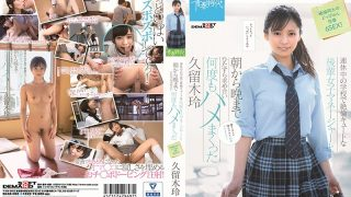 SDAB-093 At The School During The Consecutive Holidays I Went To The Night From …