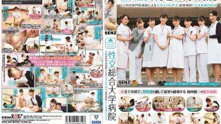SDDE-600 Intercourse University Hospital Handjob Kuchino Sexual Intercourse By …