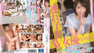 STARS-00124bod If A Remarried Parent 39 s Child Is An AV Actress A Few Day…