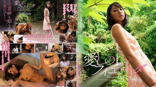 STARS-00130bod Loved Fieda Yume Takeda Blu-ray Disc BOD …