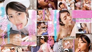 STARS-00132bod An Exquisite Creamy Lathering Ferrer Who Can 39 t Refuse If Reque…
