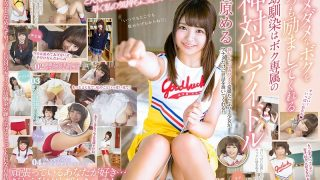 STARS-00137bod The Childhood Friend Who Always Encourages Me To Be A Messed Up Is…