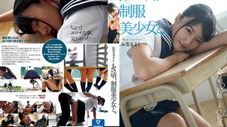 HKD-009 At That Time With A Beautiful Girl In Uniform Mari Kaga…