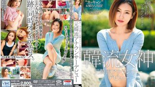 HUSR-196 Aura Fully Open The Beauty Of An Actress And Idol Former Korean Wave…